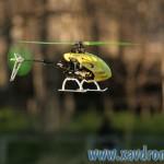 helicoptère radio commandé