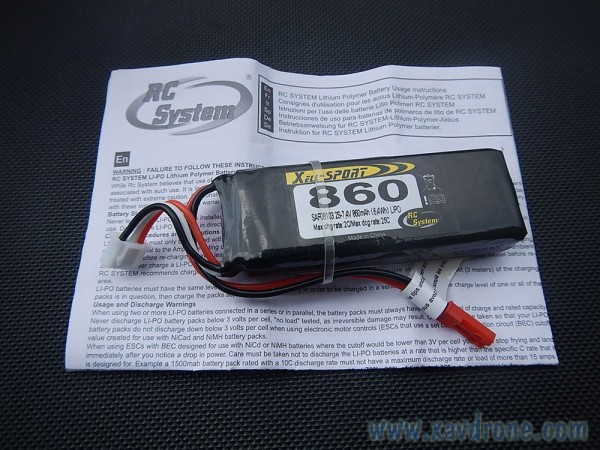 xell sport 860